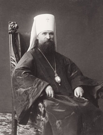 Minister (Christianity) - Image: Владимир (Богоявленский)