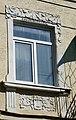 Вікно будівлі колишньої книгарні Фелікса Веста, вул.Золота, 11.jpg