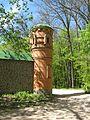 Голосіївський ліс IMG 6118.jpg