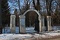 Гримайлівський парк, фото 9.jpg