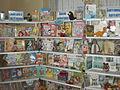 Дитячий куточок в бібліотеці.JPG