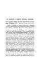 Елеонский Ф.Г. К вопросу о книге пророка Софонии. — Книга пророка Софонии И.Тюрнина. (ХЧ, 1898, 7).pdf