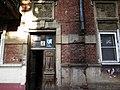 Жилой дом по улице Чехова, вход.jpg
