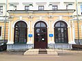 Здание КДА (г. Казань) - 4.jpg