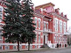 か つて の 市役所 1870 年代 の ...