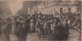Київ 1917.png