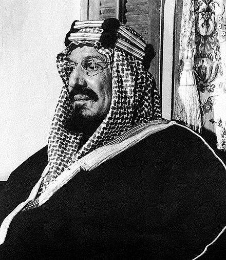 الملك عبد العزيز آل سعود أعلن عن توحيد الدولة السعودية الثالثة في 23 سبتمبر 1932.