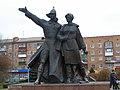 Коростень, Пам'ятник комсомольцям 1920-их років.jpg