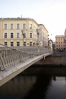 Львиный мостик.jpg