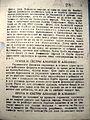 Манифест на ГШ НОВ и ПОМ 1943 - 2.JPG