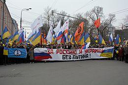 Марш за мир и свободу (9).jpg