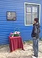 Мемориальная доска Виктору Галышеву на Чукотке, в с. Лаврентия.jpg