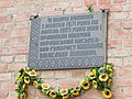 Меморіальна дошка на честь О. Ковіньки у Полтаві.jpg