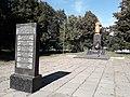 Меморіальний комплекс Великої Вітчизняної війни.jpg