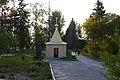 Меморіал в Стрижавці P1440925.jpg