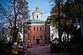Михайлівський собор (Видубицький монастир), Київ.jpg