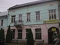 Мукачеве, будинок, в якому працював А.Ерделі.jpg