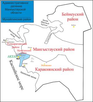 Munaily District - Image: Мунайлинский район