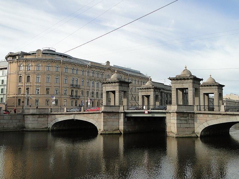 Набережная р. Фонтанки. Мост Ломоносова - panoramio.jpg