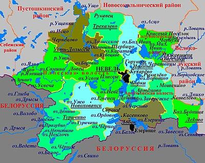 Невельский район.jpg