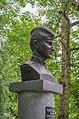 Новгород-Северский. Памятник Майстренко.jpg