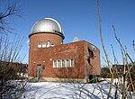 Нюрнберг.Обсерватория 2.jpg