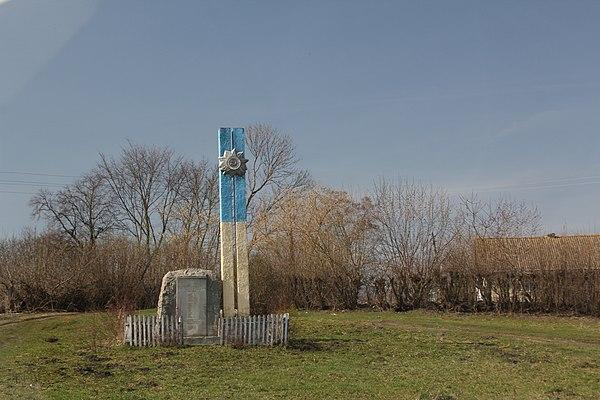 Пам'ятний знак с. Малі Кусківці