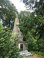 Пам'ятник односельцям, які загинули на фронтах ІІ Світової війни, Чернятин.jpg
