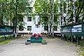Памятник Ленину у здания районной администрации. Общий вид.jpg
