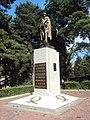 Памятник советскому воину.jpg
