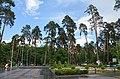 Парк партизанської слави (Київ) 02.jpg