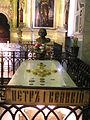 Петропавловский собор 022.jpg