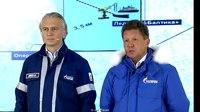 File:Президент России — 2016-05-25 — Команда к отгрузке нефти через терминал «Ворота Арктики».webm