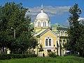 Пушкин. Николаевская гимназия.jpg