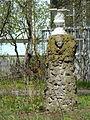 Садыба Бельского-4.JPG