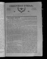 Северная Пчела 1831 №082 (13 апр.).PDF