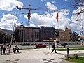 Скопје, Р. Македонија , Skopje, R. of Macedonia 01.04.2013 - panoramio (17).jpg