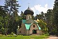 Спаська церква 02.jpg