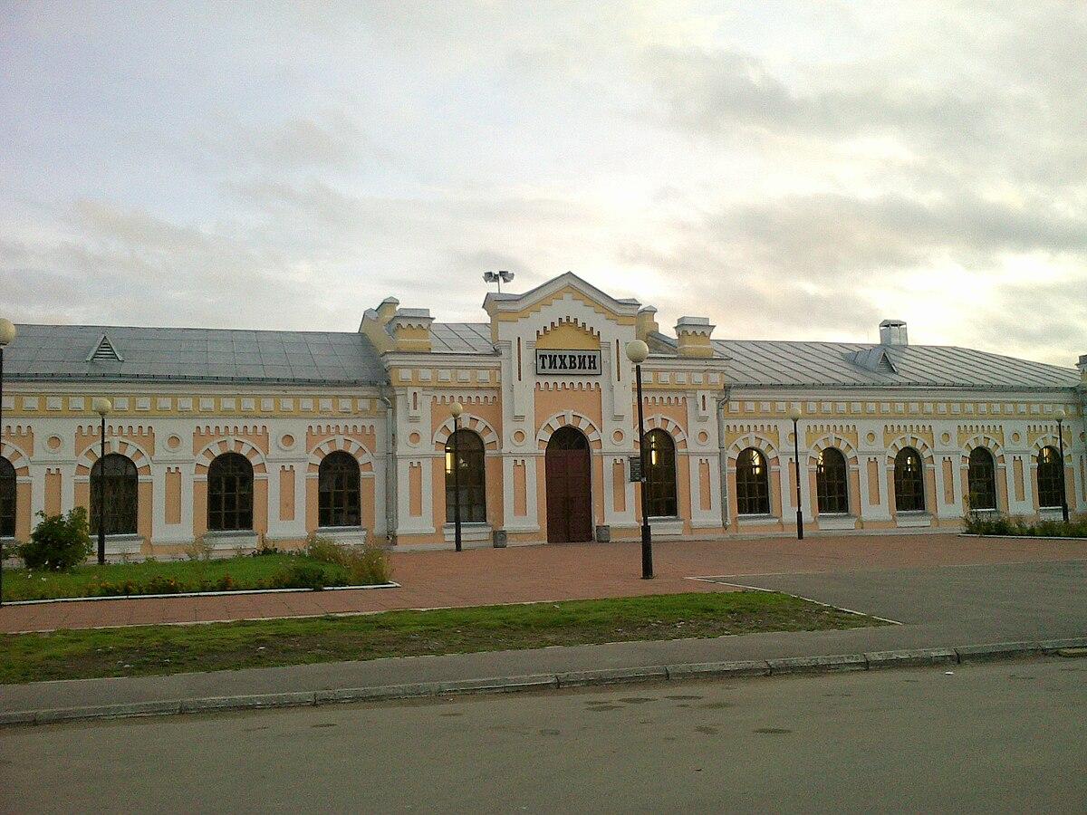 часовня на вокзале тихвина