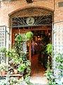 Цветочный магазин - panoramio.jpg