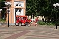 Центральный парк Белгорода 02.JPG