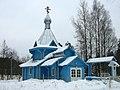Церковь целителя Пантелеймона.JPG