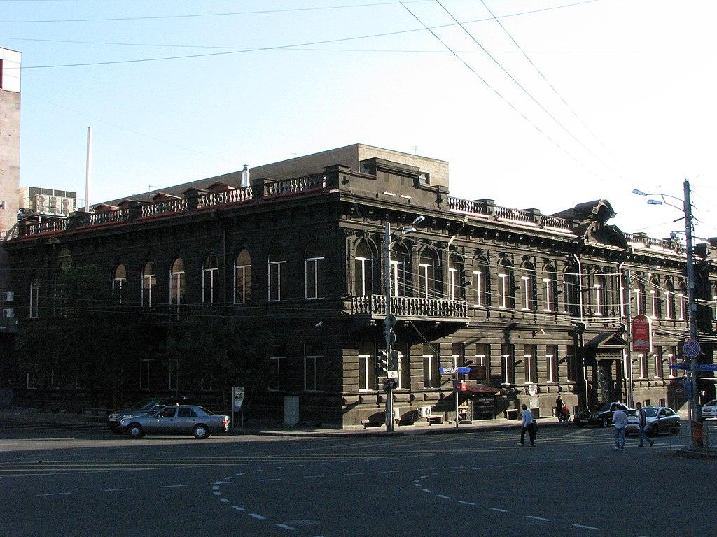 Արքունական պալատը և Նահանգական գանձատունը 10.JPG