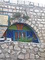 בית בצפת העתיקה.jpg