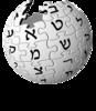 לוגו עם אותיות בעברית.png