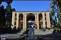 باغ فین - panoramio.jpg