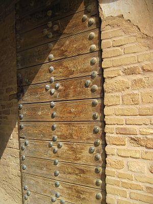 Shush Castle - Image: درب قلعه شوش