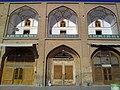 شهر تاریخی اصفهان - میدان نقش جهان 48.jpg