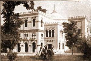 Azbakeya - Azbakeya theater in 1928