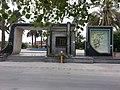 پارک جام جم - panoramio (1).jpg